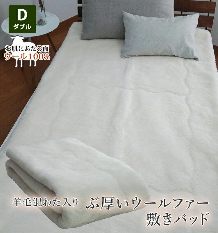 寝具, ベッドパッド・敷きパッド  OK