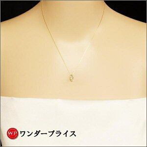 ★送料無料★K18/18金/YG/イエローゴールドネックレスダイヤ0.20upカード鑑別書