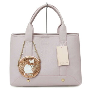 [Good Condition] ANTEPRIMA MISTO TELA BELLA Tote Bag MB18SFJ165 Lavender Pink [Tote Bag] [With Pouch] [Women's ○] [Used] [A Rank] [78]