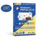 Wondershare PDFelement Pro(Windows版)PDF編集ソフト【最新版】 OCR対応 PDF変換 PDF作成 PDFをエクセルに変換 pdf word pdf excel 変換 PDFをワードに変換 電子署名対応 Windows10対応 永続ライセンス|ワンダーシェアー・・・