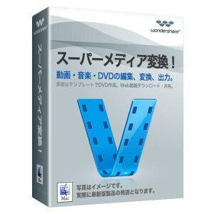 動画変換、音楽変換、DVD作成、DVD編集、YouTubeダウンロードソフト Mac用ソフトiPhone6/6Plus...