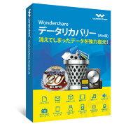 ライセンス Wondershare データリカバリー ファイル ハードディスク ワンダーシェアー パソコン