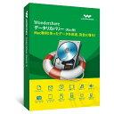 永久ライセンス Wondershareデータリカバリー(Mac版) Mac用データ復元ソフト 写真 データ ゴミ箱 sdカード hdd 復旧 削除したファイ…