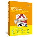 永久ライセンスWindows 10対応Wondershare PDFから簡単変換!プロ(Win版)PDF変換ソフトプロ版 EXCEL変換ソフト PDFをエクセルに変換 OC…