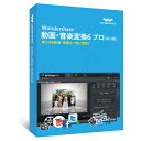 楽天永久ライセンス Wondershare動画・音楽変換6 プロ(Win版) 動画変換、動画編集ソフト 動画ダウンロードソフト 4K動画変換、MP4 変換 MOV WMV変換 iPhone6S iPhone6S Plus出力対応 YouTubeダウンロード対応 Windows10対応|ワンダーシェアー(pc 余興 卒業式 新年会 ウェブ動画)