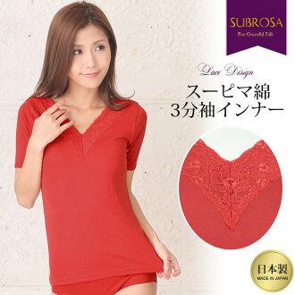 Supima 棉 ! 她的衣服 ! 領口花邊 3 套內在 1205 JS 日本制內衣女士婦女內衣短袖 3 套 V 領紅紅伸展 100%棉 100%棉內上衣短袖簡單花邊大尺寸禮物 M L LL XL 10P03Dec16