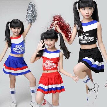 子供 キッズ チアガール 衣装 チア チアリーダー 衣装 女の子 キッズ 子供 チアダンス ユニフォーム ダンスウェア 応援衣装 ダンス衣装 ステージ衣装