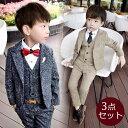 男の子 子供服 子供 フォーマル スーツ ベビー服 子供 男の子 フォ...