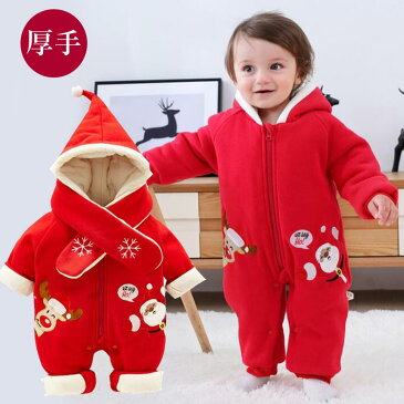410a6e98d4a10  裏起毛・マフラー付き 子供服 クリスマス サンタ 中綿コート 女の子 サンタ服