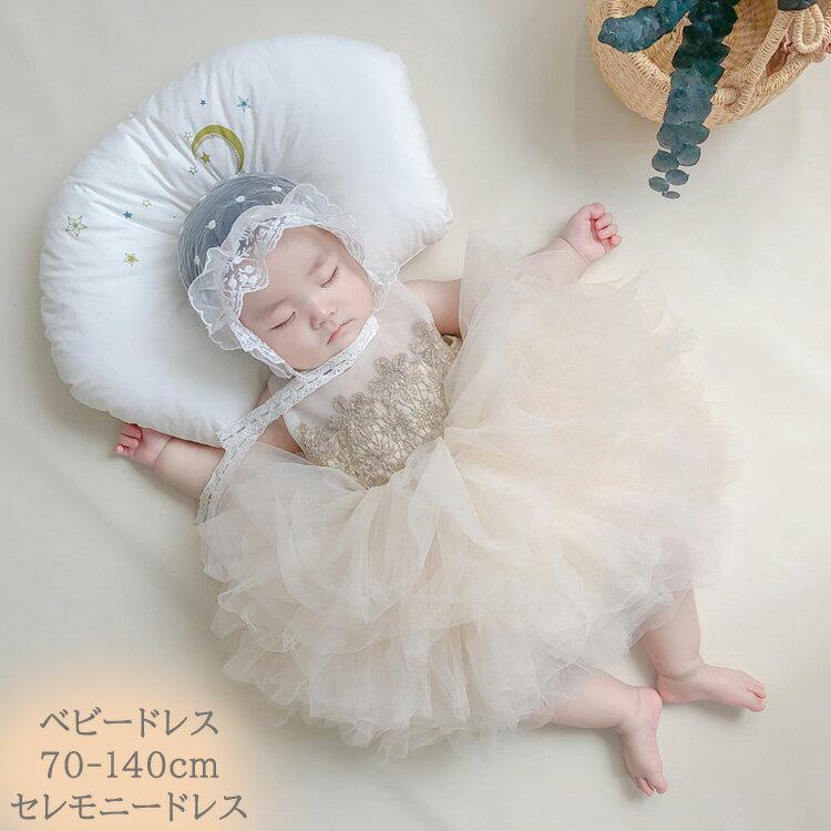 產品詳細資料,日本Yahoo代標 日本代購 日本批發-ibuy99 ベビードレス セレモニードレス 女の子 お宮参り 退院 ドレス ベビー ワンピース チュール 結婚…