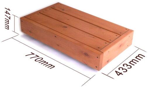 作り方も簡単なDIY向けウッドデッキ組み立てキット用ステップ