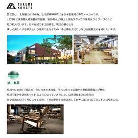 ロッキングチェア木製グラスホッパーロッキングチェアGRASSHOPPER匠工芸旭川家具日本製家具