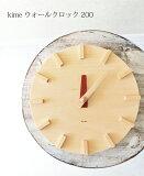 壁掛け時計木製【kimeウォールクロック200】kime(きめ)旭川クラフト