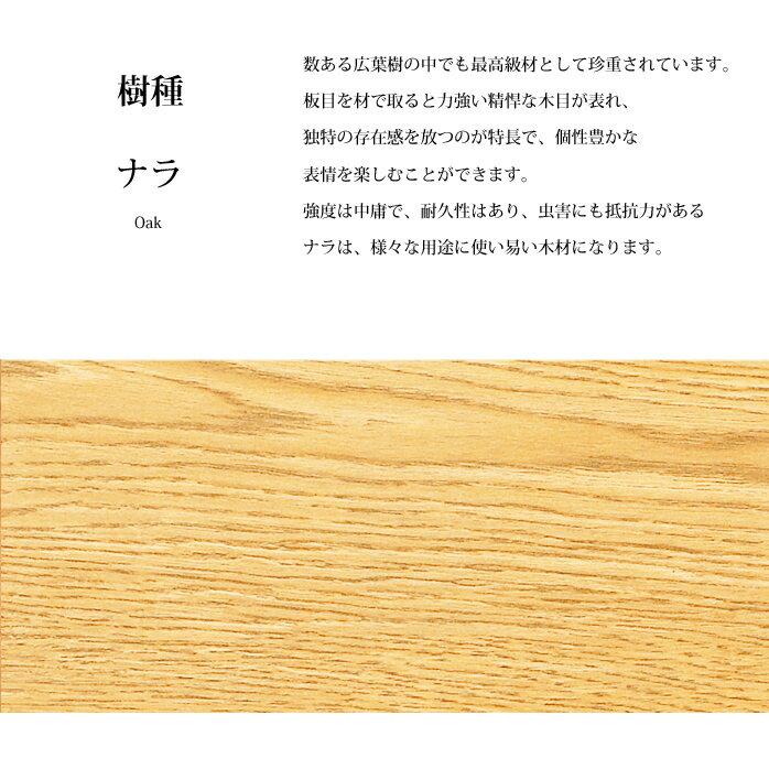 印鑑ケース 木製 1枚フタ 印鑑ケース ササキ工芸 旭川 クラフト