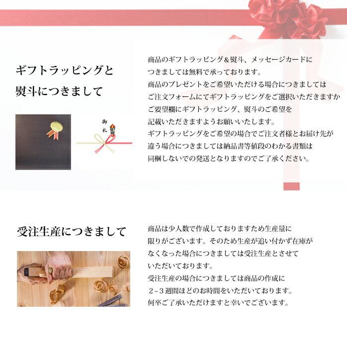 会社印 社印 印鑑ケース 木製 ビジネス印鑑ケースS ササキ工芸 旭川クラフト