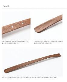 靴べら木製【靴べらマグベラ】MARUICHI(マルイチ)旭川クラフト