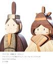 名入れ無料! 雛人形 お雛様 木製 ひな人形 DXセット 木 の お雛様 です。 ササキ工芸 旭川 クラフト
