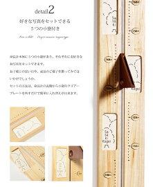 身長計木製【のびのび身長計】出産祝いにお勧め!ササキ工芸旭川クラフト
