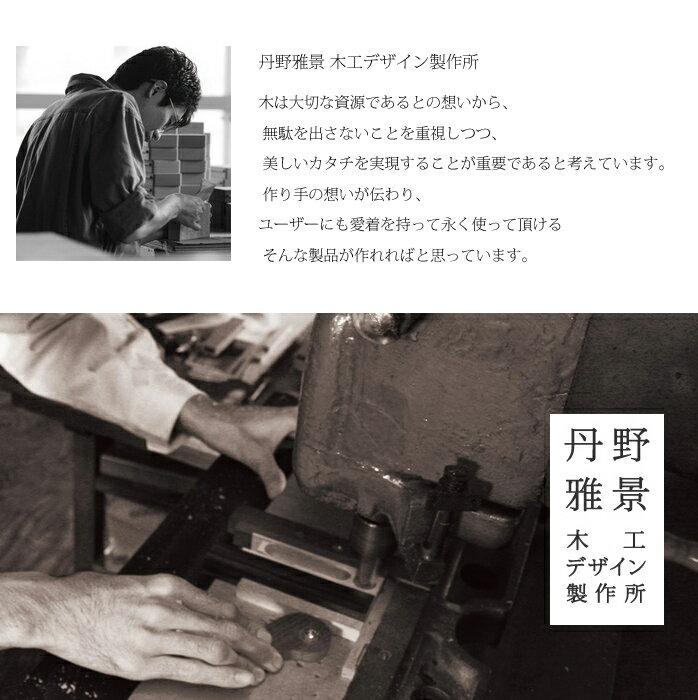 名刺ケース 木製 【 磁石式 名刺ケースtypeA 】  名入れ 丹野雅景木工デザイン製作所  旭川クラフト
