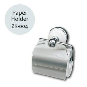 トイレットペーパーホルダー おしゃれ/アメリカン雑貨/サニタリー/paper holder ダルトン dulton