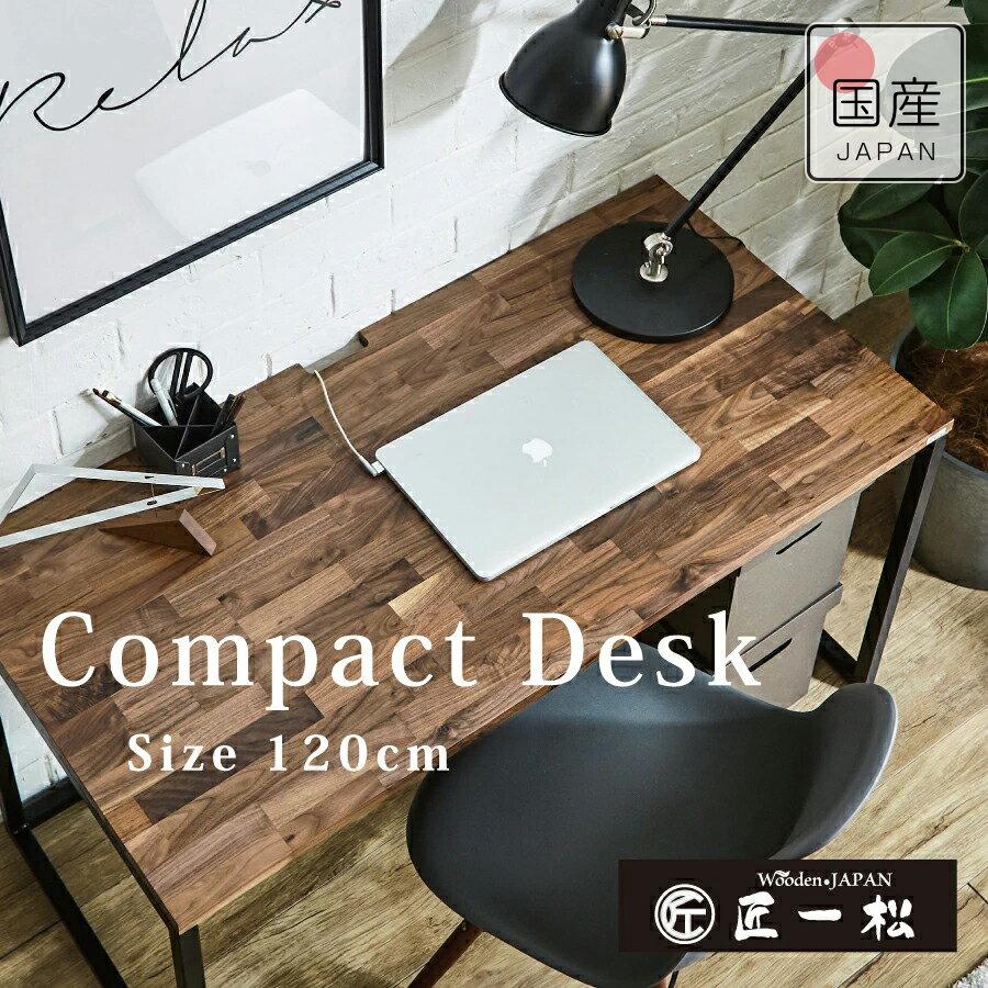 デスク, 書斎机 15OFF 120cm