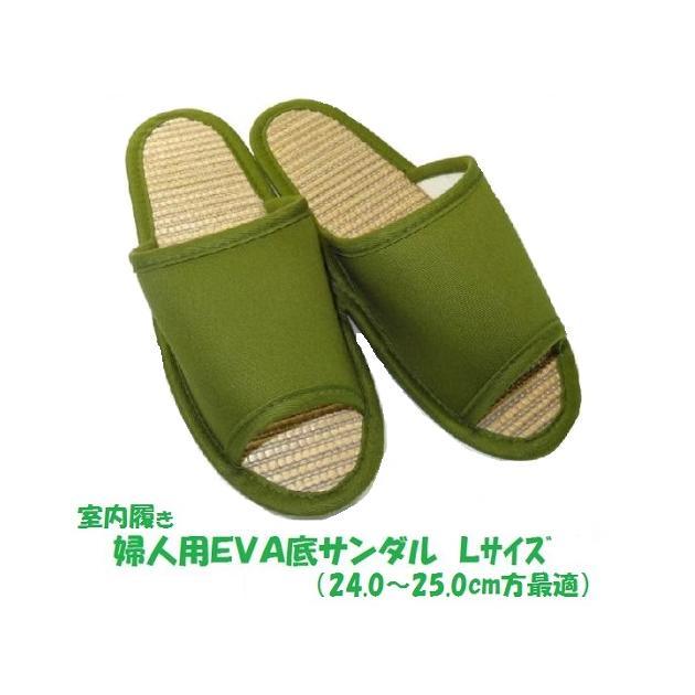 青森ひば織り婦人用EVA底サンダル(室内履き)グリーン・Lサイズ【コンビニ受取対応商品】はきものやさん