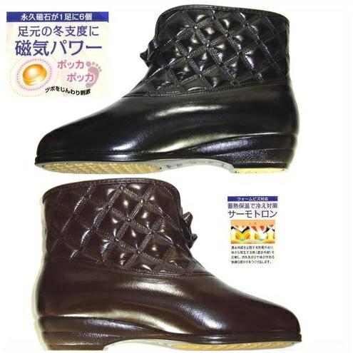 磁気付健康シューズ婦人チャッカーブーツ 8号N婦人ブーツ 【冷え取り靴】【あったか靴】【【東北復興_岩手県】【コンビニ受取対応商品】はきものやさん