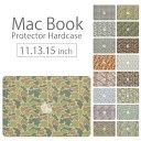 【 MacBook Pro & Air 】【メール便不可】 デザイン シェルカバー シェルケース macbook pro 16 15 13 ...