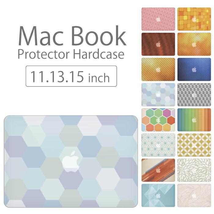 【 MacBook Pro & Air 】【メール便不可】 デザイン シェルカバー シェルケース macbook pro 16 15 13 ケース air 11 13 retina display マックブック 幾何学模様 デザイン アート クリスタル 模様 レインボー 虹 ドット ストライプ 綺麗画像
