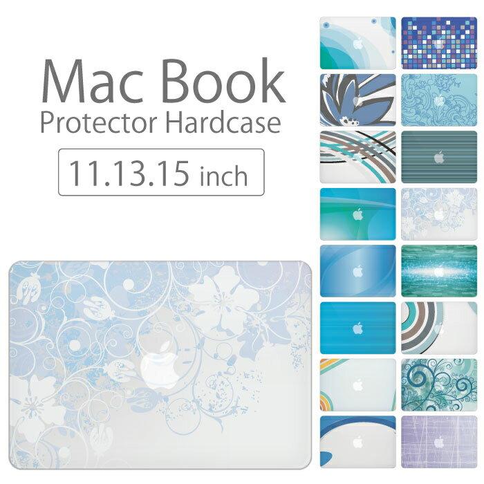 【 MacBook Pro & Air 】【メール便不可】 デザイン シェルカバー シェルケース macbook pro 16 15 13 ケース air 11 13 retina display マックブック アーティスティック デジタルデザイン 宇宙 ブルー sea 青い 青色 深海 水 ウォーター ポッキリ カバン画像