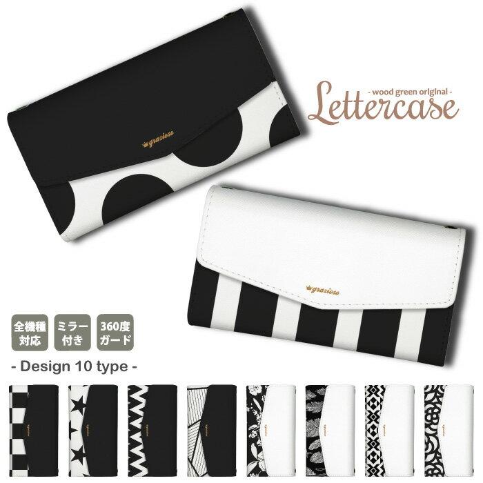 Lettercase『レター型ミラー付鏡付スマホケース』