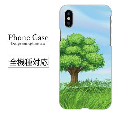 全機種対応 iPhone11 X/XS Max対応 ハードケース スマホケース iPhone11ProMax iPhoneXR Xperia 8 5 Galaxy A20 Note10 S10+ AQUOS 緑 大自然 ナチュラル デザイン 葉っぱ グリーン エコ eco 和柄