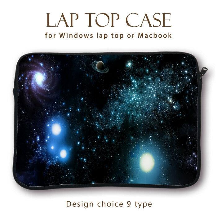 【MacBook pro&Air】【メール便不可】大人気 デザイン ラップトップ用カバー 13インチ 11インチ カバン カバー Apple ノートパソコン PCケース PCカバー 柄物 オリジナル ブランド おしゃれ シェルケース 宇宙 星 衛生 流行画像