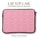 【MacBook pro&Air】【メール便不可】大人気 デ...
