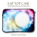 【MacBook pro&Air】【メール便不可】大人気 デザイン ラップトップ用カバー 13インチ 11インチ カバン ...