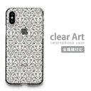 全機種対応 Clear Art ハードケース iPhoneS...