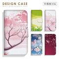 【送料無料】全機種対応iPhoneSE(第2世代)11ProMaxXSXR対応手帳型スマホケースフラワーデザインバラ薔薇花柄和柄春桜日本JAPANペイズリーイラストレザーブック型ダイアリーXperia85AQUOSGalaxyGooglePixel4iPhone11SE2