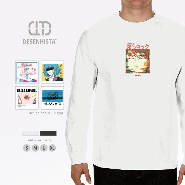 トップス, Tシャツ・カットソー  T 100 anime vaporwave