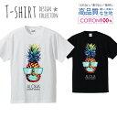 アロハ デザイン Tシャツ メンズ サイズ S M L LL XL 半袖 綿 100% よれない 透けない 長持ち プリントtシャツ コットン ギフト 人気 流行 ゆったり 5.6オンス ハイクオリティー