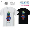 ALOHA パイナップル 南国 リゾート ハワイ 夏 サマー デザイン Tシャツ メンズ サイズ S M L LL XL 半袖 綿 100% よれない 透けない 長持ち プリントtシャツ コットン 人気 ゆったり 5.6オンス ハイクオリティー 白Tシャツ 黒Tシャツ ホワイト ブラック