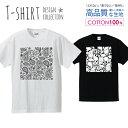 ペイズリー デザイン Tシャツ メンズ サイズ S M L LL XL 半袖 綿 100% よれない 透けない 長持ち プリントtシャツ コットン ギフト 人気 流行 ゆったり 5.6オンス ハイクオリティー