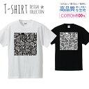 ペイズリー シンプル デザイン ペーズリー Tシャツ メンズ サイズ S M L LL XL 半袖 綿 100% よれない 透けない 長持ち プリントtシャツ コットン 人気 ゆったり 5.6オンス ハイクオリティー 白Tシャツ 黒Tシャツ ホワイト ブラック
