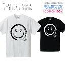 スマイル SMILE 手書き風 シンプル 白黒 Tシャツ メンズ サイズ S M L LL XL 半袖 綿 100% よれない 透けない 長持ち プリントtシャツ コットン 人気 ゆったり 5.6オンス ハイクオリティー 白Tシャツ 黒Tシャツ ホワイト ブラック