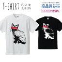 エゴイスト 猫 Tシャツ メンズ サイズ S M L LL XL 半袖 綿 100% よれない 透けない 長持ち プリントtシャツ コットン ギフト 人気 流行 ゆったり 5.6オンス ハイクオリティー