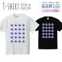 花柄 フラワー デザイン パープル Tシャツ メンズ サイズ S M L LL XL 半袖 綿 100% よれない 透けない 長持ち プリントtシャツ コットン 人気 ゆったり 5.6オンス ハイクオリティー 白Tシャツ 黒Tシャツ ホワイト ブラック