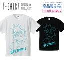 スプラッシュ SPLASH ブルー Tシャツ メンズ サイズ S M L LL XL 半袖 綿 100% よれない 透けない 長持ち プリントtシャツ コットン 人気 ゆったり 5.6オンス ハイクオリティー 白Tシャツ 黒Tシャツ ホワイト ブラック