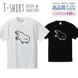 カバ かば 動物 アニマル 白黒 シンプルデザイン Tシャツ メンズ サイズ S M L LL XL 半袖 綿 100% よれない 透けない 長持ち プリントtシャツ コットン 人気 ゆったり 5.6オンス ハイクオリティー 白Tシャツ 黒Tシャツ ホワイト ブラック
