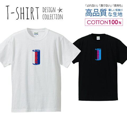エナジー缶 モダン アートデザイン ブルー Tシャツ メンズ サイズ S M L LL XL 半袖 綿 100% よれない 透けない 長持ち プリントtシャツ コットン 人気 ゆったり 5.6オンス ハイクオリティー 白Tシャツ 黒Tシャツ ホワイト ブラック