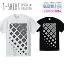 幾何学模様 ジオメトリック 四角 スクエア 白黒 オシャレ デザイン Tシャツ メンズ サイズ S M L LL XL 半袖 綿 100% よれない 透けない 長持ち プリントtシャツ コットン 人気 ゆったり 5.6オンス ハイクオリティー 白Tシャツ 黒Tシャツ ホワイト ブラック
