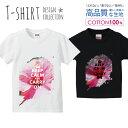 オシャレ デザイン Tシャツ キッズ かわいい サイズ 90 100 110 120 130 140 150 160 半袖 綿 100% よれない 透けない 長持ち プリントtシャツ コットン ギフト 人気 流行 5.6オンス ハイクオリティー